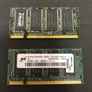 バッファロー(Buffalo)のDDRメモリ2枚 256MB+512MB(PCパーツ)
