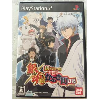 プレイステーション2(PlayStation2)の銀魂 銀さんと一緒! ボクのかぶき町日記 PS2(家庭用ゲームソフト)