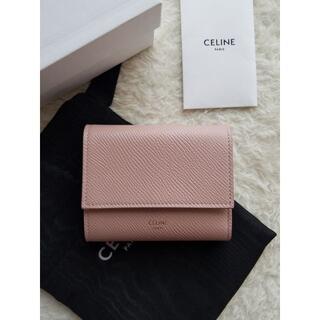セリーヌ(celine)のCELINE セリーヌ グレインド カーフスキン Trifold 財布(財布)