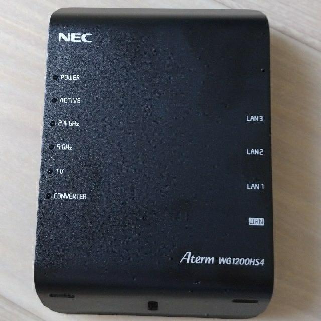 NEC(エヌイーシー)のNEC wifiルーター Aterm WG1200HS4 スマホ/家電/カメラのPC/タブレット(PC周辺機器)の商品写真