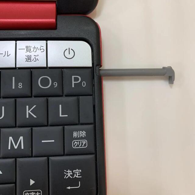 SHARP電子辞書 PW-SH5-R 高校生モデル スマホ/家電/カメラのPC/タブレット(電子ブックリーダー)の商品写真