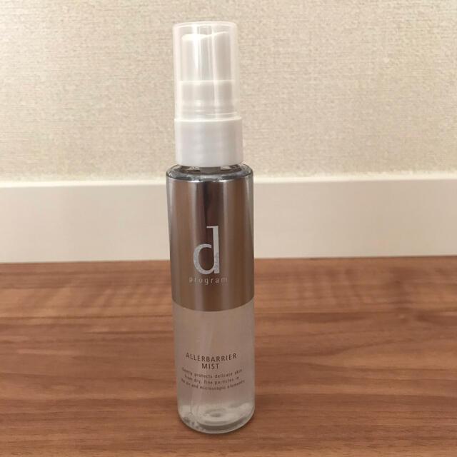 d program(ディープログラム)のdプログラム アレルバリアミスト57ml コスメ/美容のスキンケア/基礎化粧品(化粧水/ローション)の商品写真