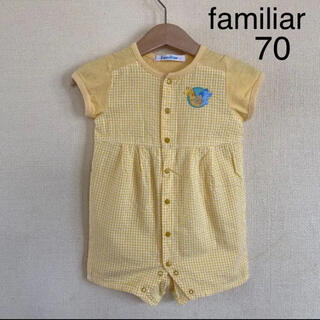 familiar - 【美品】 ファミリア ロンパース 70