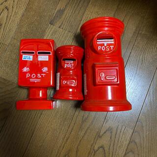 貯金箱 ポスト ゆうちょ 郵便局 郵便ポスト
