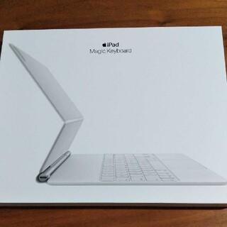 iPad - 純正品 iPad 12.9インチ用 Magic Keyboard 日本語配列 白