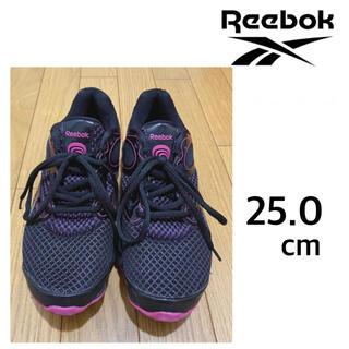 リーボック(Reebok)のリーボック  Reebok  イージートーン  25cm(スニーカー)