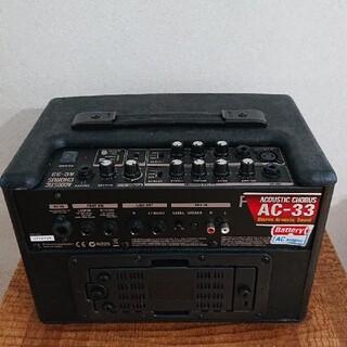 ローランド(Roland)のローランド ACOUSTIC CHORUS AC-33(ギターアンプ)