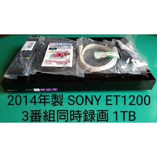 SONY - SONY BDZ-ET1200 1TB ブルーレイレコーダー ソニー