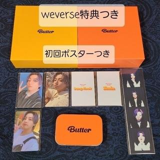 防弾少年団(BTS) - BTS『 Butter』 weverse特典つき  グク