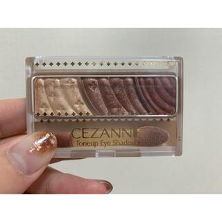 CEZANNE(セザンヌ化粧品) - セザンヌ トーンアップアイシャドウ 07 レッドブラウン(2.6g)