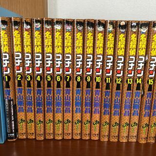 ショウガクカン(小学館)の名探偵コナン 1〜38巻 初期セット(少年漫画)