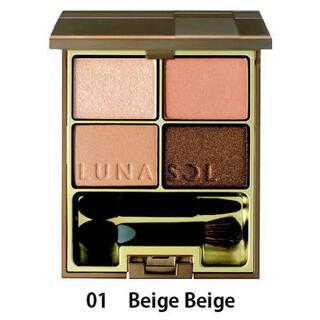 ルナソル(LUNASOL)の新品未開封 ルナソル スキンモデリングアイズ 01 Beige Beige(アイシャドウ)