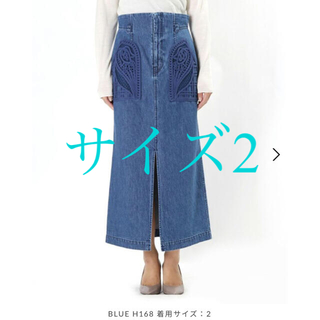 mame - 【Mame Kurogouchi(マメ クロゴウチ)】 デニムスカート ブルー