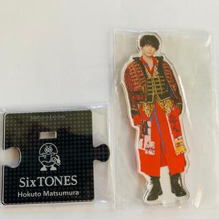 Johnny's - sixtones 松村北斗アクリルスタンド 第3弾 アクスタ