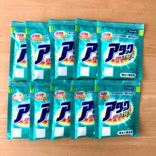 カオウ(花王)のアタックバイオEX 10袋入り 新品(洗剤/柔軟剤)