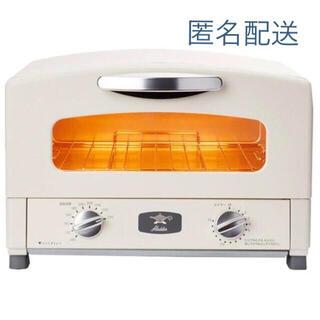 アラジン グラファイト トースター 2枚焼 新品 未使用