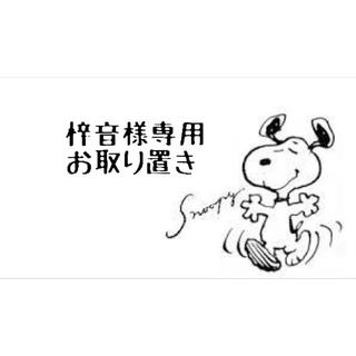 COACH - スヌーピー♡コーチ コラボ ショルダーバック