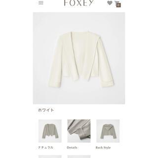 FOXEY - 完売品!フォクシーshort hoodie ホワイト  ルネ