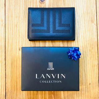 ランバン(LANVIN)の【新品/未使用】LANVIN ランバン レザー カードケース(名刺入れ/定期入れ)