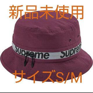 Supreme - Reflective Zip Crusher week12 supreme