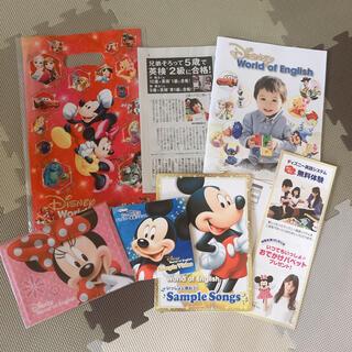 Disney - 【新品未使用】ベビー キッズ ママ用 ディズニーワールドオブイングリッシュ 最新