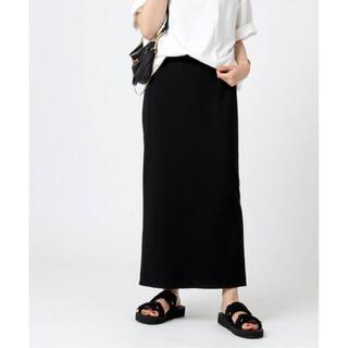 DEUXIEME CLASSE - 新品◇ドゥーズィエムクラス 追加Jersey Long タイトスカート
