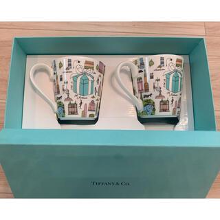 ティファニー(Tiffany & Co.)の【新品未使用・値下げ】ティファニー 5thアベニュー マグカップ (食器)