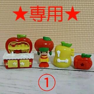 タカラトミー(Takara Tomy)のこえだちゃん こりんごちゃんセット♪(知育玩具)