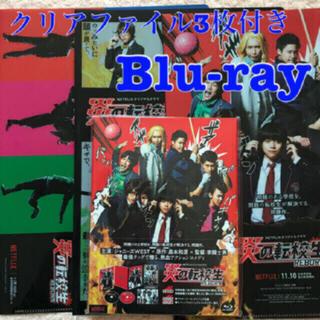 ジャニーズWEST - ジャニーズWEST♡炎の転校生REBORN 豪華版Blu-rayNetflix