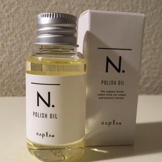 NAPUR - ナプラ エヌドット ポリッシュオイル N.エヌドット 30ml