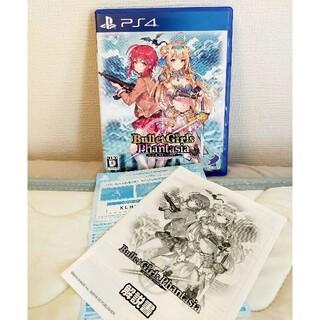 PlayStation4 - バレットガールズ ファンタジア PS4