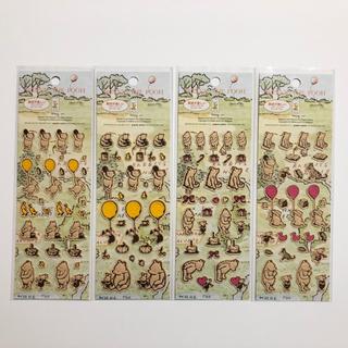 クマノプーサン(くまのプーさん)のくまのプーさん クラシックプー シール 4種類 A(キャラクターグッズ)