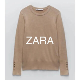 ザラ(ZARA)の新品 ZARA ザラ ベーシックニットセーター 長袖 ミンク ゴールドボタン付き(ニット/セーター)