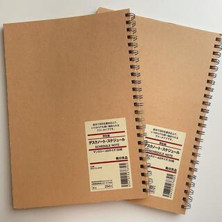 ムジルシリョウヒン(MUJI (無印良品))のデスクノート・スケジュール A5サイズᙏ̤̫͚♡(カレンダー/スケジュール)