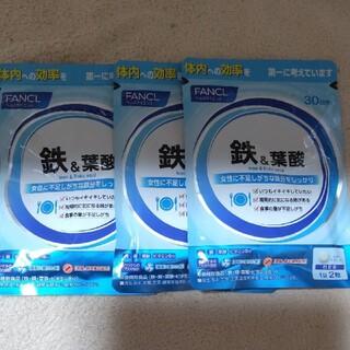 ファンケル(FANCL)のファンケル 鉄&葉酸(その他)