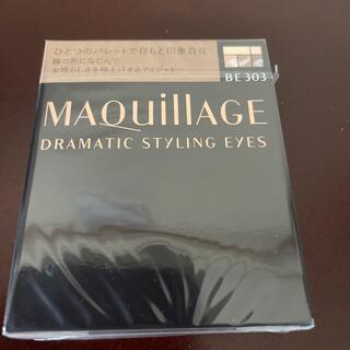 MAQuillAGE - MAQuillAGE  アイシャドウ BE303