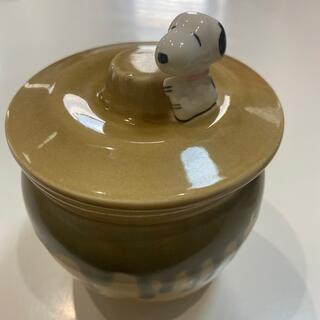 スヌーピー(SNOOPY)のPEANUTS スヌーピー  陶器の入れ物 梅干し 漬物(容器)