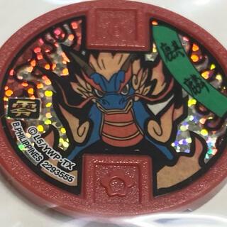 バンダイ(BANDAI)の1〜5枚まで1枚300円 6枚目〜200円 妖怪ウォッチ ホロメダル 麒麟(キャラクターグッズ)