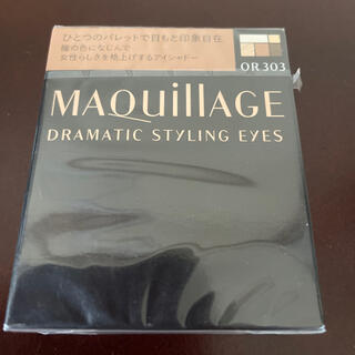 MAQuillAGE - MAQuillAGE アイシャドウ OR303
