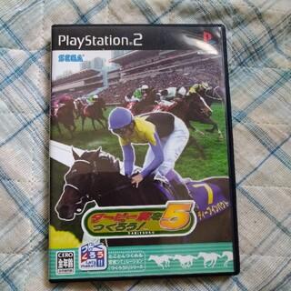 プレイステーション2(PlayStation2)のダービー馬をつくろう!5  PlayStation2(家庭用ゲームソフト)