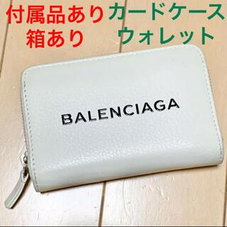 バレンシアガ(Balenciaga)のバレンシアガ 財布 ウォレット ミニ財布 BALENCIAGA カードケース(コインケース/小銭入れ)