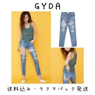 ジェイダ(GYDA)のGYDA ジェイダ BIGダメージボーイズデニムパンツ ダメージ デニムパンツ(デニム/ジーンズ)