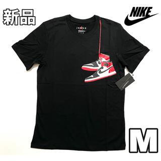 NIKE - 【新品】NIKE ナイキTシャツ AJ1 スニーカー 黒 Mサイズ