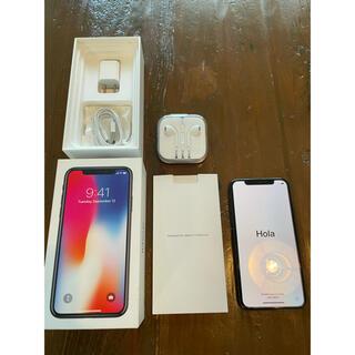 Apple - iPhone x 256GB スペースグレー