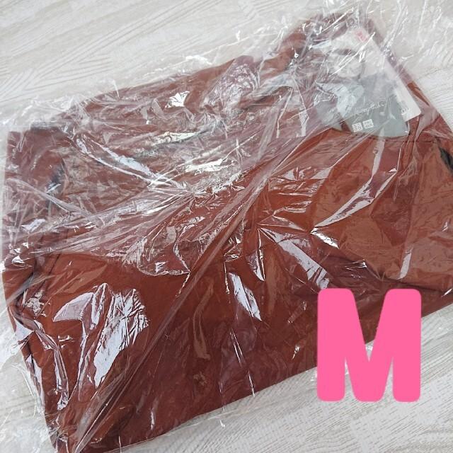 UNIQLO(ユニクロ)のユニクロ マメクロゴウチ mame エアリズム コットン ブラキャミソール M レディースのトップス(キャミソール)の商品写真