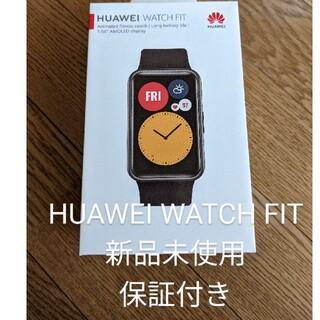 ファーウェイ(HUAWEI)のHUAWEI WATCH FITグラファイトブラック②(腕時計(デジタル))