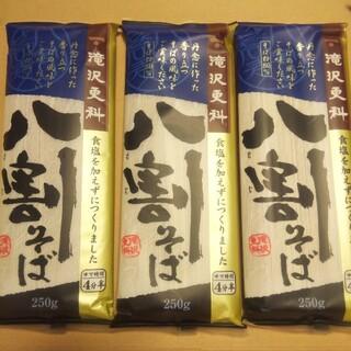 ニッシンセイフン(日清製粉)の蕎麦 そば 八割蕎麦 滝沢更科(麺類)
