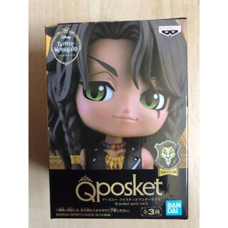 Disney - ディズニーツイステッドワンダーランド Qposket フィギュア 送料込④