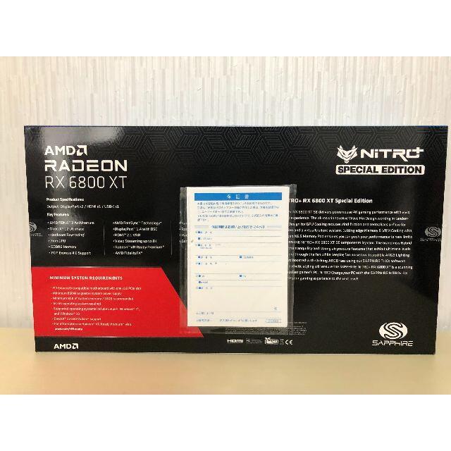 新品 NITRO+ RX6800XT OC SPECIAL EDITION スマホ/家電/カメラのPC/タブレット(PCパーツ)の商品写真