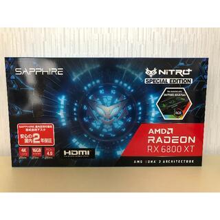 新品 NITRO+ RX6800XT OC SPECIAL EDITION
